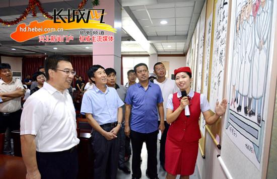 邯郸市卫生计生系统开展廉政文化建设观摩