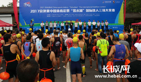 """""""易水湖""""国际铁人三项大奖赛开赛 12省市选手角逐"""