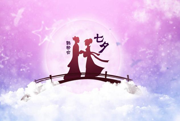 【乐活】织女:七夕快到了,我要美遍四海八荒!