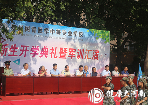郑州树青医学中等专业学校2017级新生军训汇