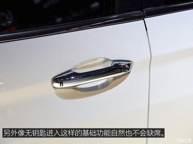 7座中型SUV 成都车展实拍北汽幻速S7