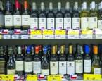 进口葡萄酒: 用虚拟报价掩盖暴利