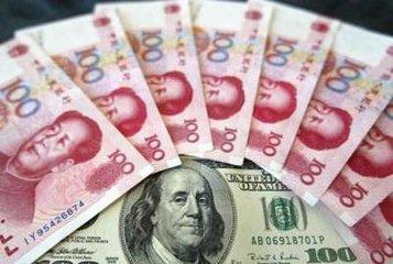 在岸人民币兑美元收涨322个基点 创一年新高