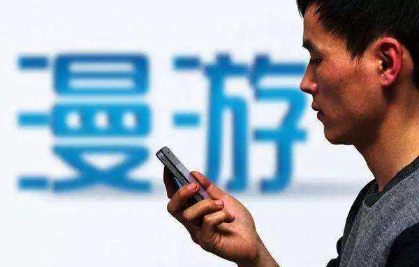 中国移动9月1日起全面取消手机国内长途和漫游费