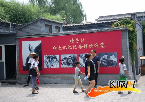 嘎子村里红色记忆纪念馆。记者 王渊 摄