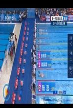 女子100米蝶泳 周羿霖夺冠