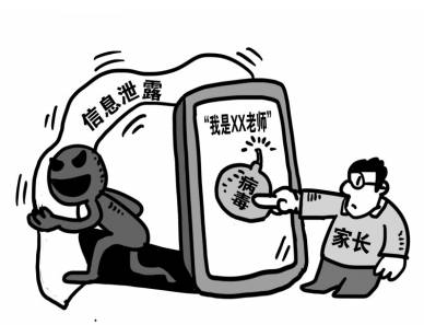 """黄金太阳1【长城""""财""""发现】大学生入学防骗指南及如何"""