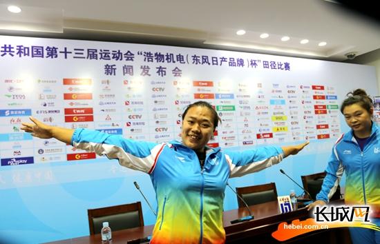 64米56!全运会女子铁饼决赛 河北苏欣悦摘得金牌