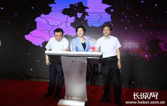 河北网媒迎接党的十九大集结号行动正式启动