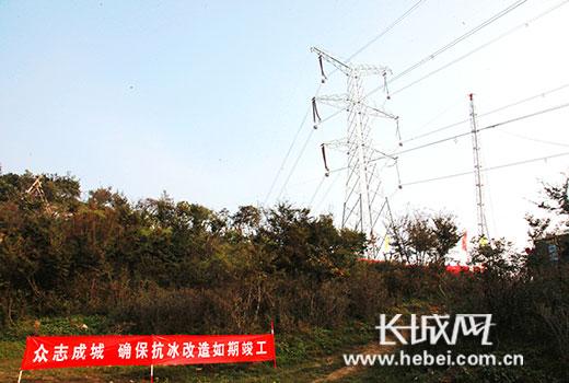 500千伏大同电厂-房山Ⅱ、Ⅲ回线路抗冰及三跨改造施工现场。图片由河北省送变电公司提供