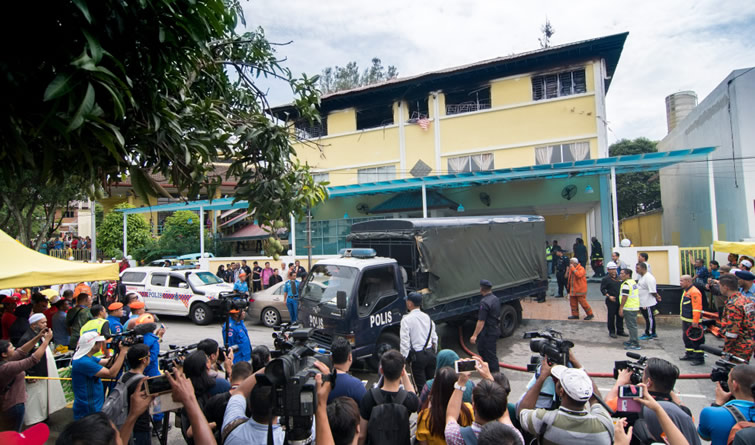 马来西亚吉隆坡一学校发生火灾至少25人死亡