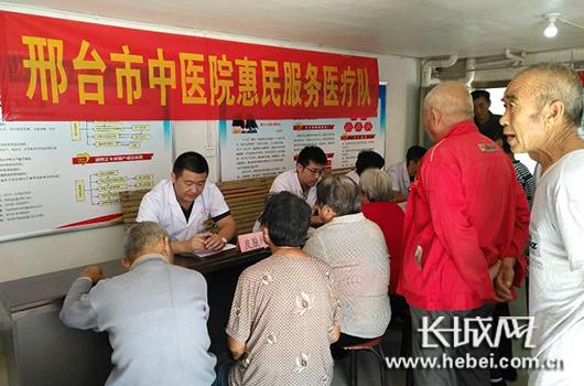 邢台市中医院医疗队正在为郭田庄村村民义诊。