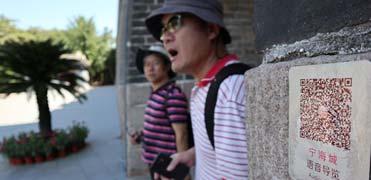 秦皇岛智慧旅游为游客提供精准服务