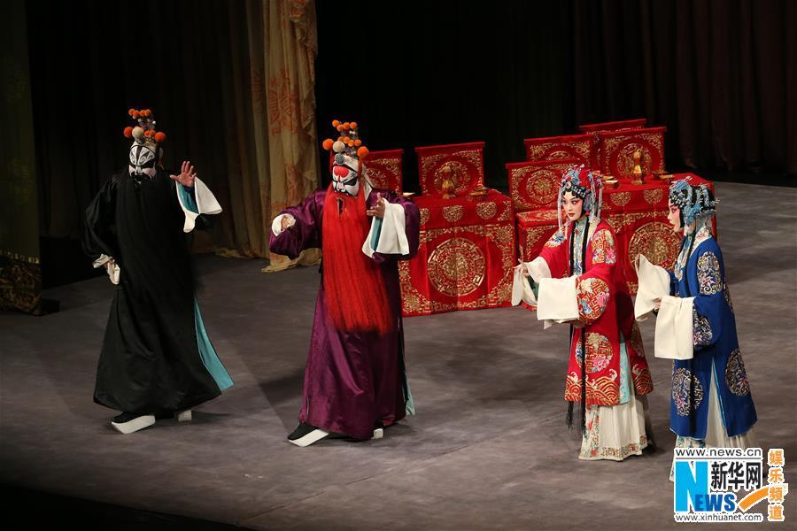 京剧《杨门女将》为中希文化交流年添彩