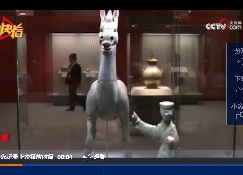 原来国博这件西汉文物,改变了中国的发明史!