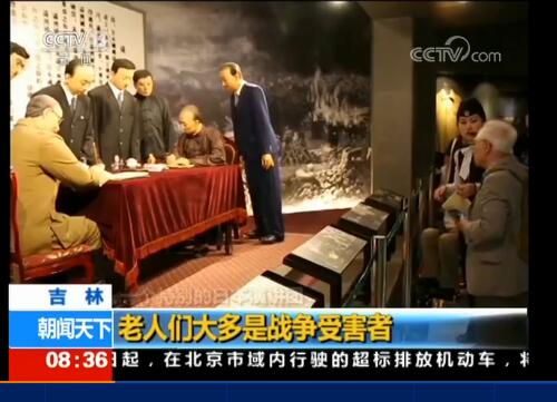 尊重历史 89岁日本老人演讲4个半小时