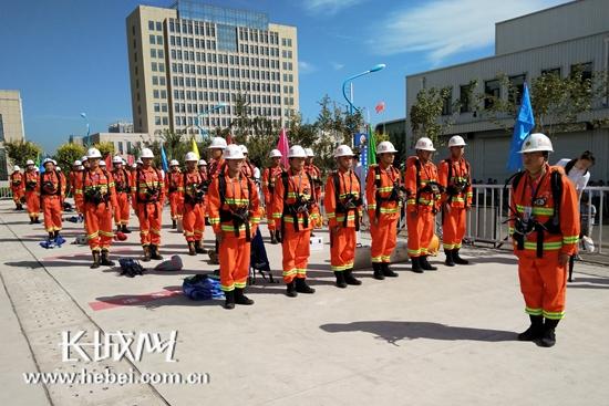 河北省第三届危险化学品、冶金(焦化)、矿山行业救援技术竞赛石家庄举行