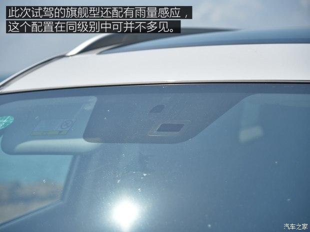 试福美来F7 1.5T自动旗舰型