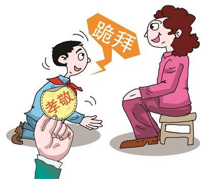 新闻回顾:      9月16日,广西桂林恭城中学,上百名学生跪拜在地.