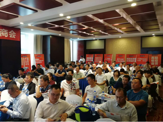 众泰芝麻冀鲁豫联合招商会圆满成功