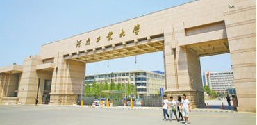 澳门葡京工业大学入选一流学科建设高校