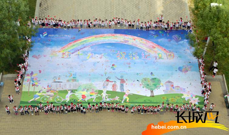 【喜迎十九大】廊坊:百名儿童绘画颂祖国