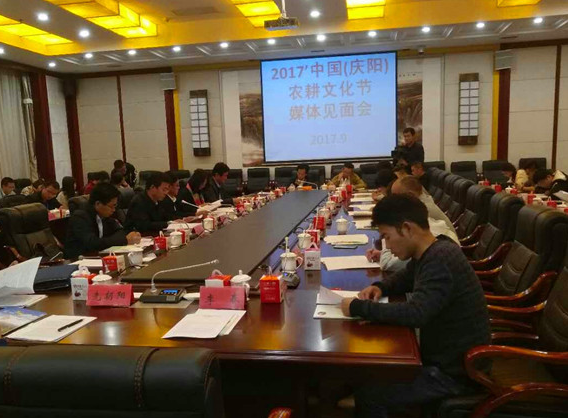 2017中国(庆阳)农耕文化节将于9月27日开幕