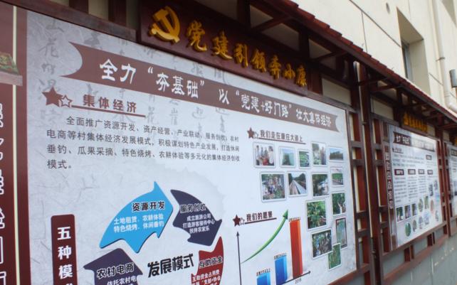 【网络媒体甘肃行】党建引领奔小康 特色产业富乡邻