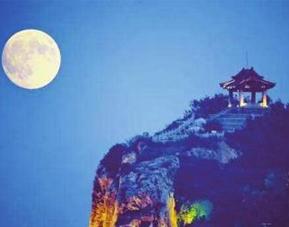 中秋节十大习俗
