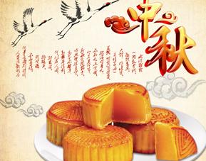 中秋节月饼怎么挑?