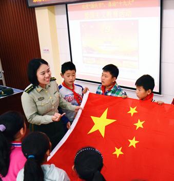 秦皇岛边防爱国主义教育