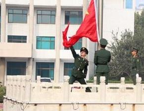 """辛集市举行""""升国旗 唱国歌""""仪式"""
