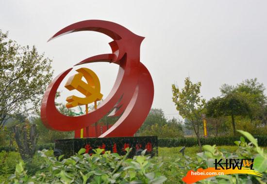 公园主体标志。刘颖梅 摄