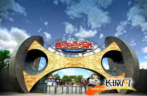 沧州:从文化大市向文化强市迈进