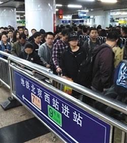 8天假北京旅游综合收入95.36亿