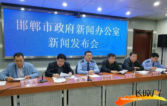 邯郸:调整主城区黄牌货运车辆限行区域