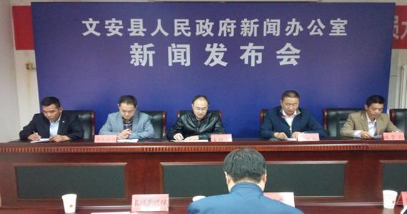 文安:智慧管理系统提升城乡环卫一体化水平