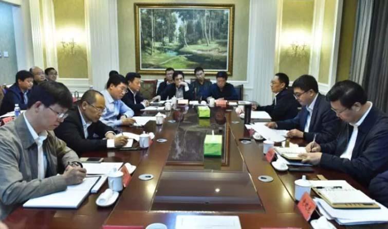 雄安新区党工委委员(扩大)会议传达贯彻省委常委会(扩大)会议精神