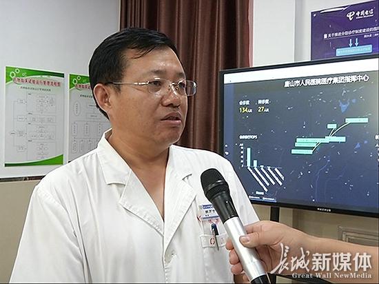 """唐山市人民医院:""""互联网+医疗""""助推医联体建设"""