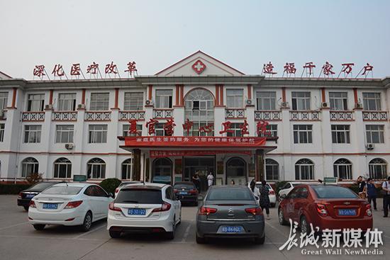 夏官营镇中心卫生院双管齐下加强基层医改建设