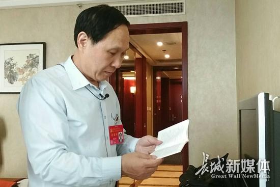 [看看十九大代表在忙啥]刘吉祥:做好会前准备<br> 更好履职尽责