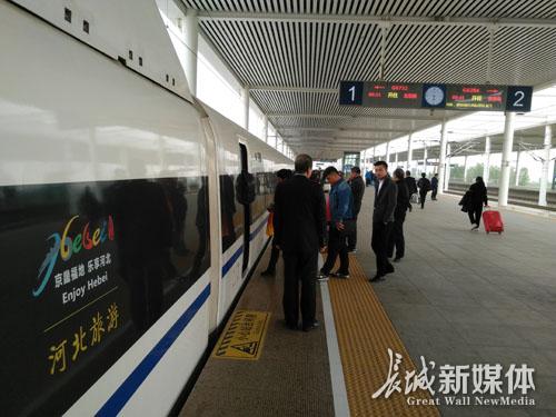 """河北旅游品牌宣传新平台 """"河北旅游""""号高铁首发"""