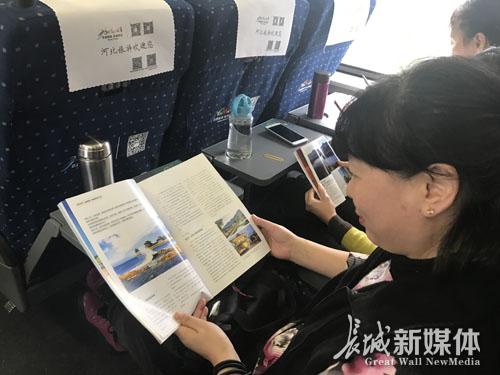 """""""河北旅游""""号高铁列车"""