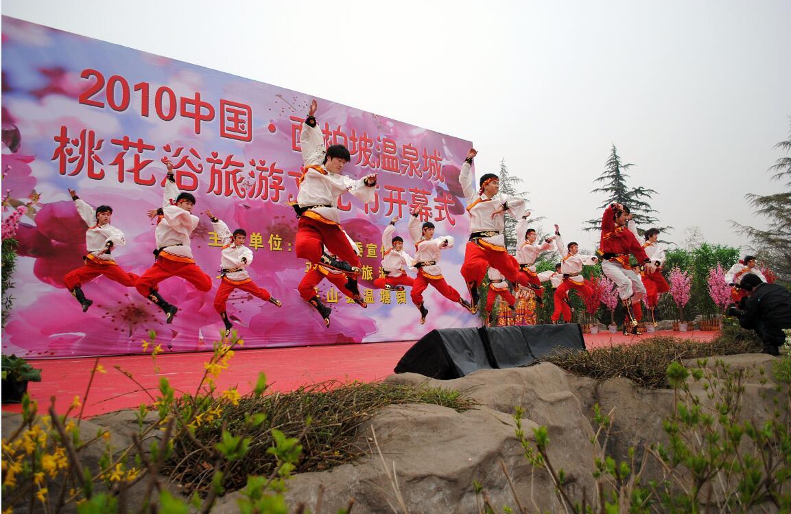 桃花旅游文化节
