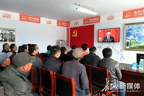 德胜村:党员群众集中收看党的十九大开幕会