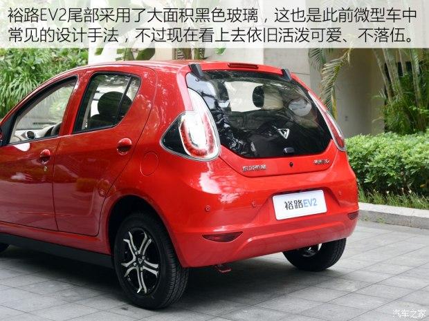 纯电动微型车中的新生 实拍裕路EV2