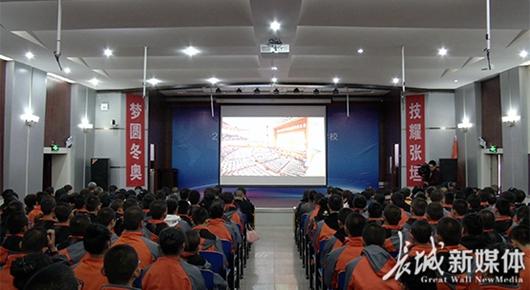 十九大开幕 张家口市第十七中学集体观看开幕会