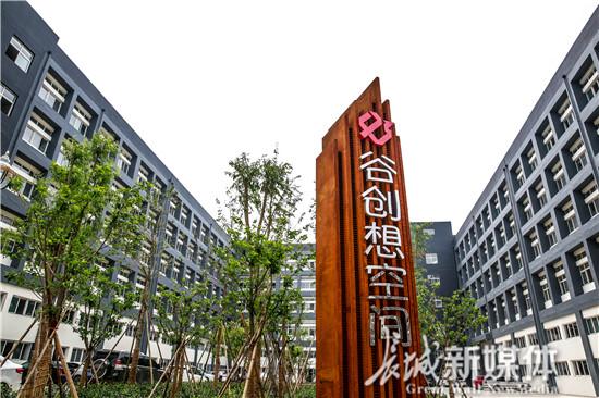 秦皇岛开发区:借协同发展契机 提升经济发展水平