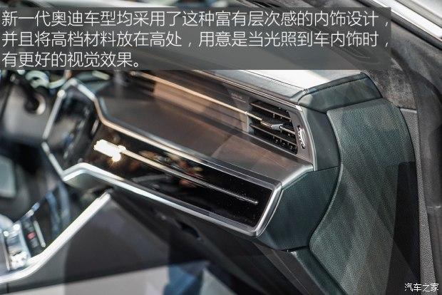 继承精髓/技术提升 实拍奥迪全新一代A7