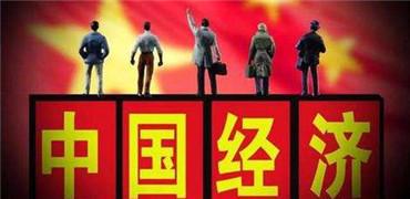 """中国经济发布""""三季报"""":稳字当头 结构优化"""